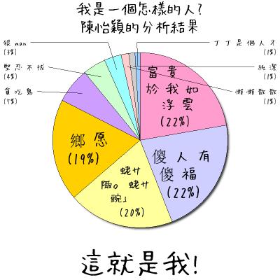 穎果 (えいか) - Japanese-Engli...